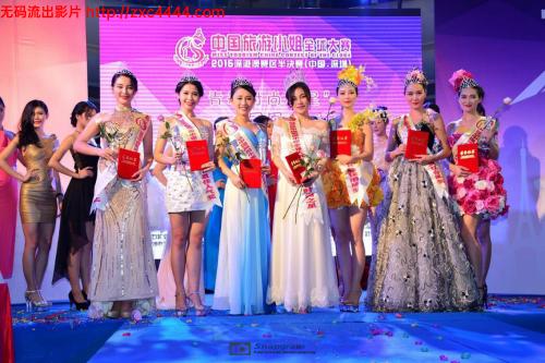 中国旅游小姐全国大赛冠军下台来就接受土豪调教的同时,被大鸡巴一边干一边拍一边叫